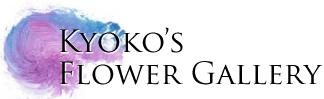 Kyoko's Flower Gallery